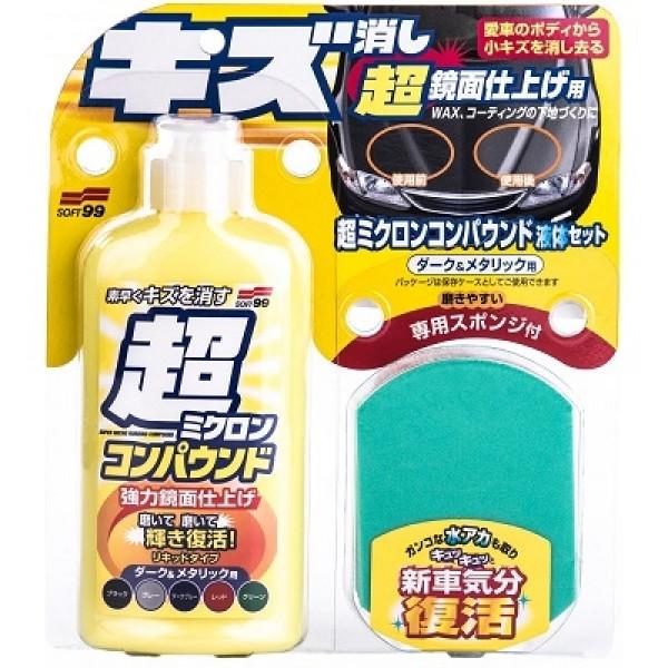 Soft99 Micro Liquid Compound Set Dark & Metallic 250ml - cleaner do lakieru