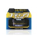 Soft99 Hydro Gloss Wax 150g Water Mark Prevention Type