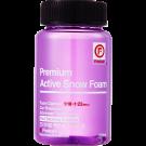 Fireball Premium Active Snow Foam Purple