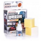 Soft99 Nano Hard Clear 8ml Powłoka do reflektorów