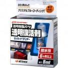 Soft99 Nano Hard Clear