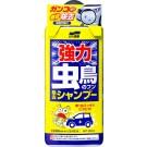 Soft99 Bugs & Bird Droppings Removal Shampoo
