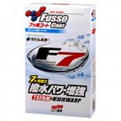 Soft99 Fusso Coat F7 White