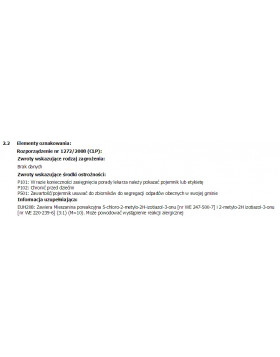 ADBL Interior QD Limited Edition 1L
