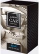 Areon Car Perfume Blue 50ml